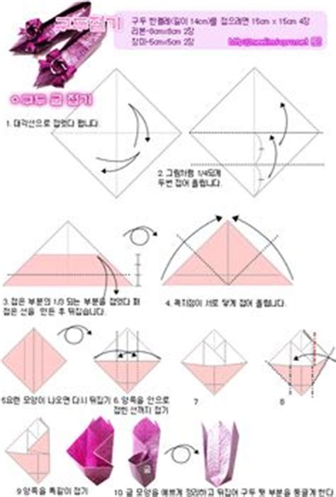 origami paper target doll seated crafts paper manipulation