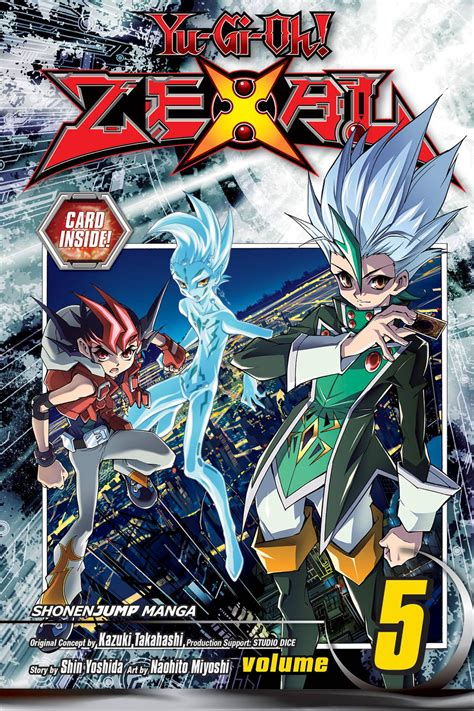 yugioh volumes yu gi oh zexal volume 5 promotional card yugioh card prices