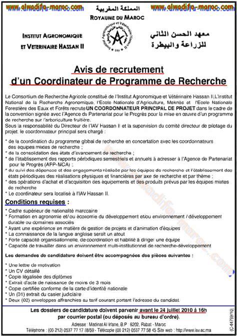 avis de recrutement d un coordinateur de programme de recherche al wadifa maroc 2012