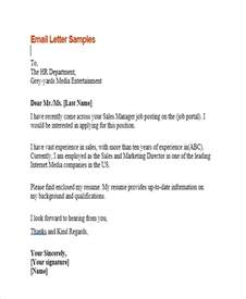 9 sample email application letters free amp premium templates