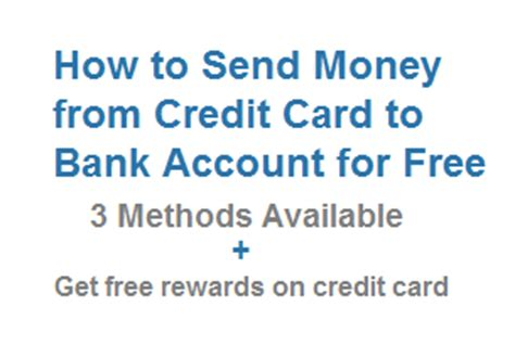 how to make money with a credit card how to send money from credit card for free and earn free