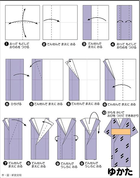 how to fold origami dress 25 unique origami dress ideas on origami