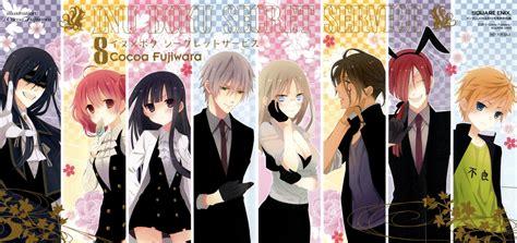 inu x boku ss ending absorbiendo mangas descarga mangas pdf inu youko x boku