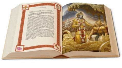 pictures of holy books holy book in hinduism