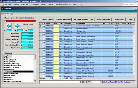 free construction design software digging in current estimating software