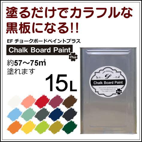 chalk paint elkhorn ne 無題ドキュメント