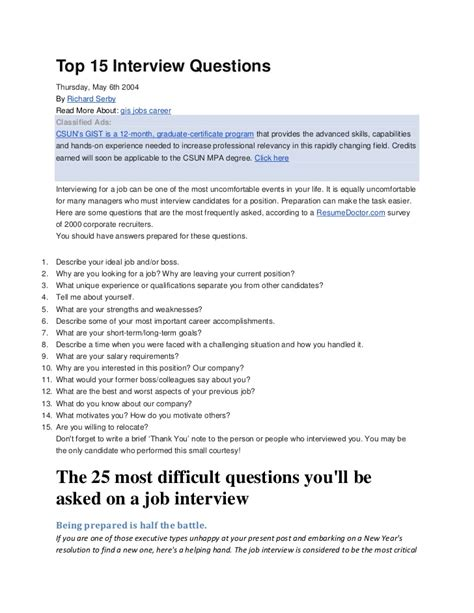 top interview questions