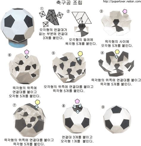 3d origami football follow this origami 2016