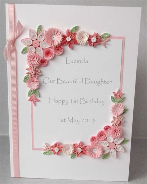 paper cards paper cards quilled 1st birthday card