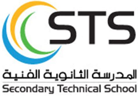 sts at home secondary technical school sts adveti abu dhabi