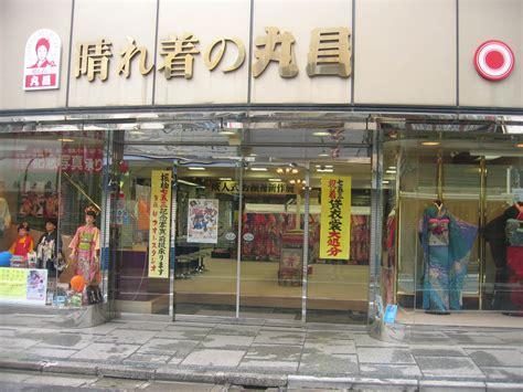 japan shop image gallery japan stores