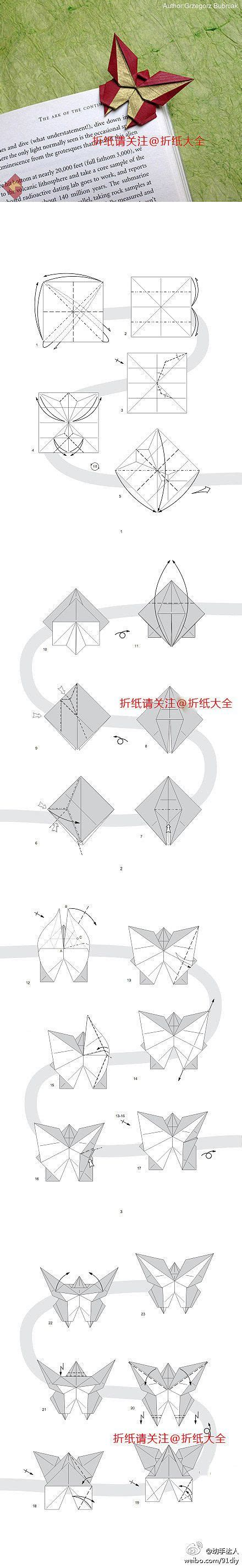 origami bookmark butterfly 25 best ideas about origami butterfly on