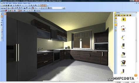3d home architect design deluxe 8 free d home architect home design deluxe 3d home