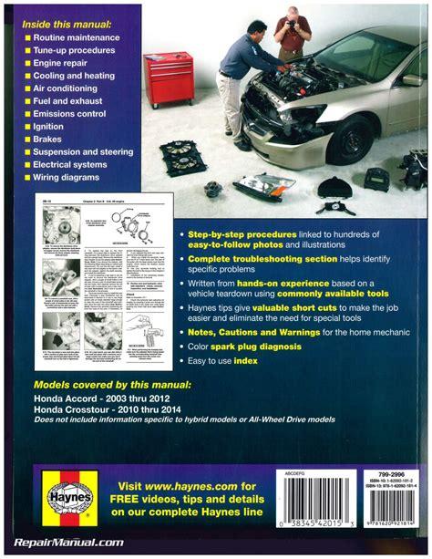 service repair manual free download 2003 honda accord engine control 2003 honda accord owners manual online