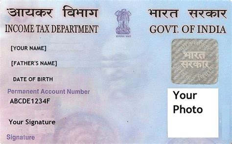 make pan card india changes in the pan card application from 3rd february 2014