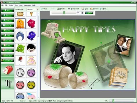photo designing software photo designing software free