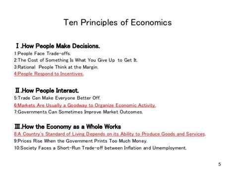 principles of macroeconomics mankiw s principles of economics 20120129 mankiw economics chapter26