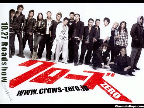 crows zero black bug crows zero