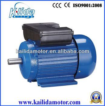 Motor 220v 3kw by Electric Motor 220v 3kw Electric Motor For Conveyor Belt
