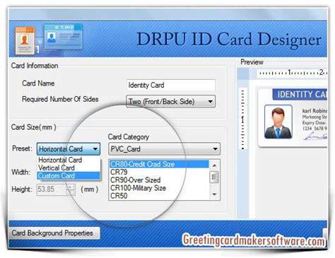 software for id cards id card maker software screenshot x 64 bit