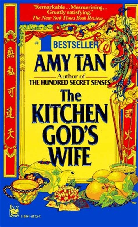 The Kitchen Gods Wife the literary gathering the bonesetter s daughter the