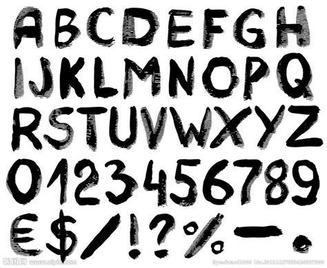 spray paint letter fonts 英文字母设计矢量图 广告设计 广告设计 矢量图库 昵图网nipic
