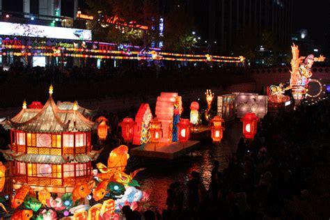 festival korea seoul lantern festival 2016 southkorea festival event