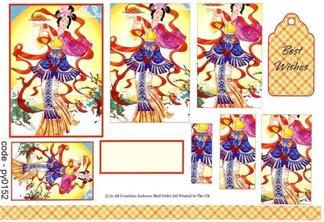 3d sheets for card 3d sheets crafts