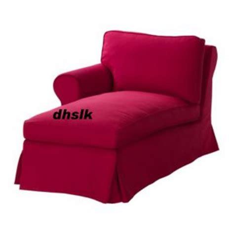 ikea ektorp left chaise longue slipcover cover idemo