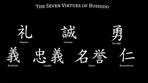 japanese the way pdf quotes kanji japanese walldevil