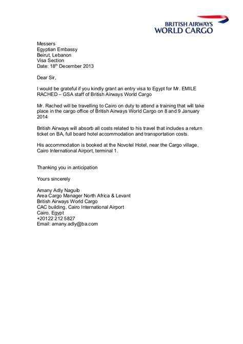 bey emile visa letter