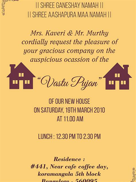 housewarming invitations indian wordings
