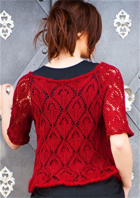 modern cardigan knitting patterns top cardigan patterns 171 free patterns