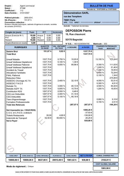 modele bulletin de paie urssaf document