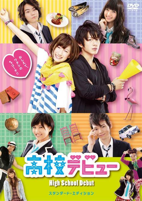koukou debut anime 4 all japanese for october 2011