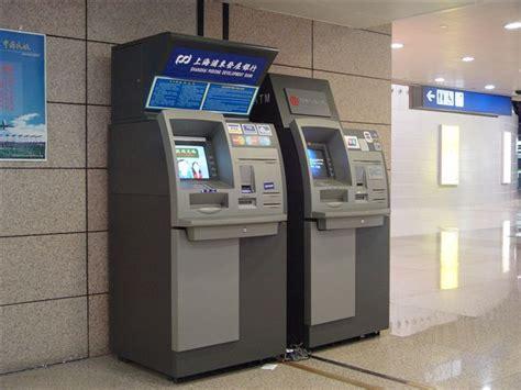 atm card machine ecpss china unionpay merchant account can accept all the