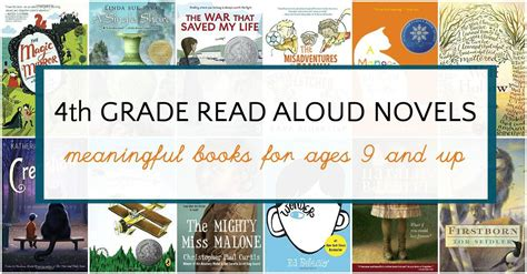 picture book read alouds for 4th grade best read aloud books for 4th grade
