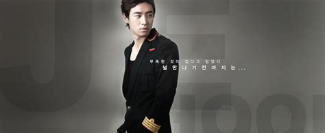 fashion king lovely fashion king korean drama