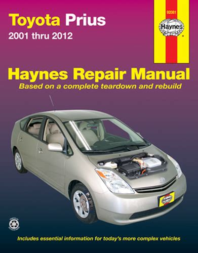 service manual how does cars work 2008 toyota avalon on board diagnostic system 2010 toyota 2005 toyota prius repair manual
