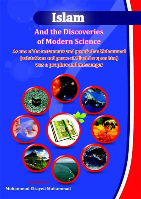 islam and the discoveries of modern science various