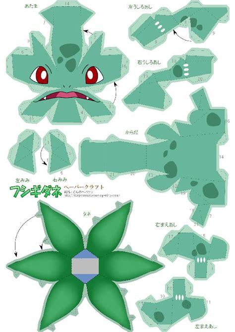 how to make origami bulbasaur mais de 1000 ideias sobre papercraft no