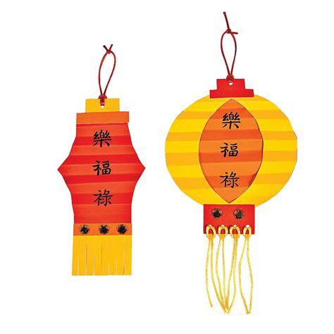 lantern craft new year paper lantern craft kit trading