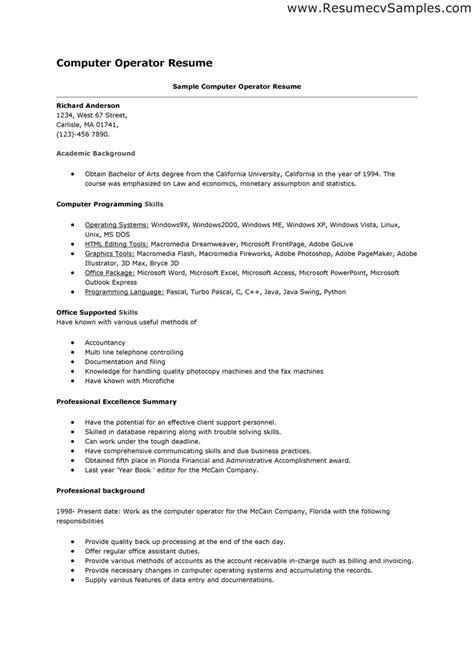 sample computer operator resume format of computer