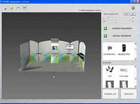 How To Design Software how to design booths with trade show design software