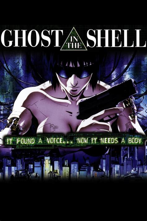 ghost in the shell us bd ghost in the shell 25th anniversary edition page 2