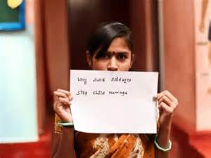 forced marriage indian quotes forced marriage quotesgram