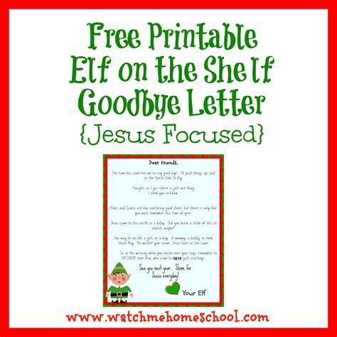 elf on the shelf goodbye letter template free printable elf on the shelf goodbye letter