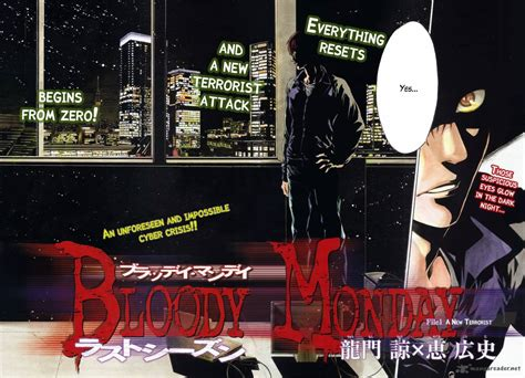 bloody monday bloody monday last season 1 read bloody monday last