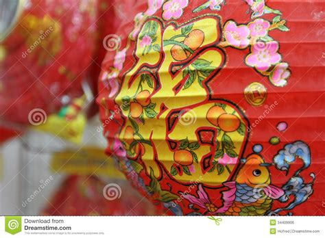 where can i buy decorations year new year decoration royalty free stock image