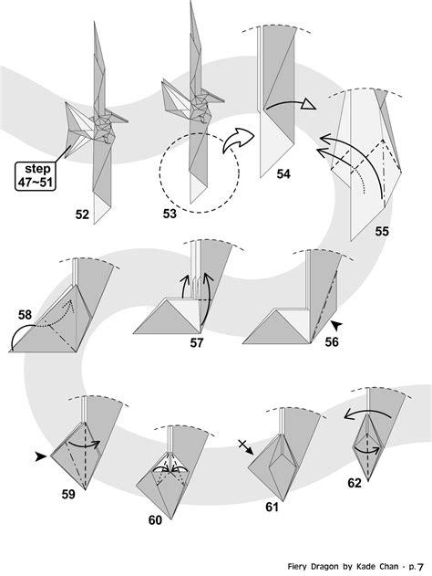 origami ancient steps kade chan origami 香港摺紙工作室 日誌 fiery